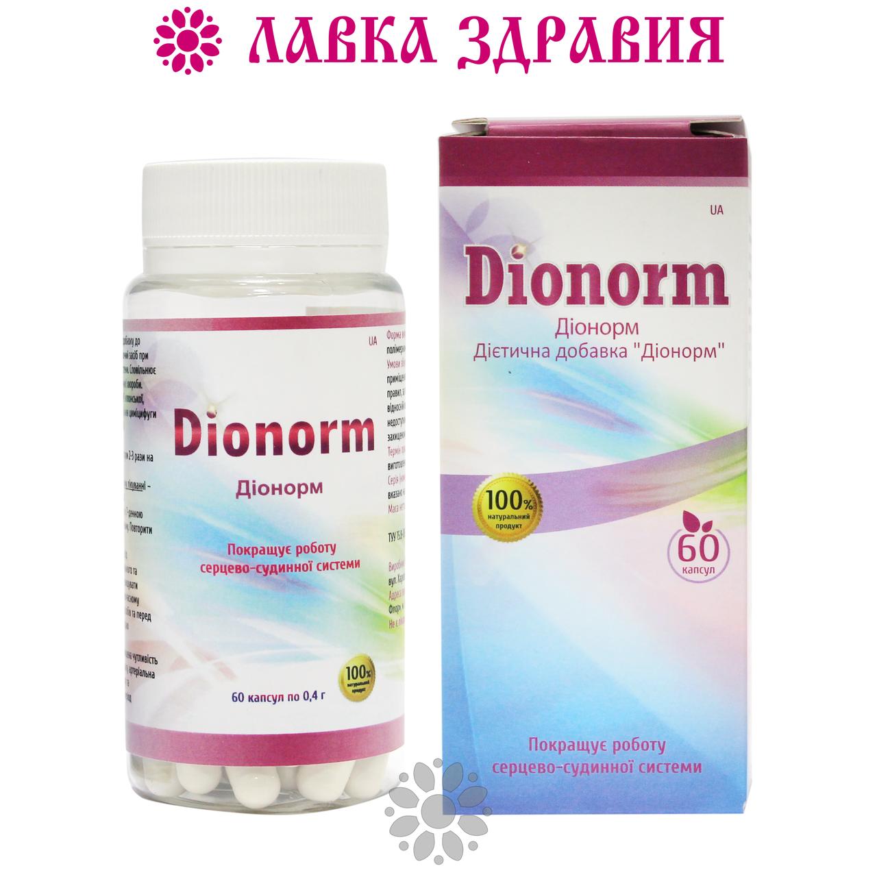 Дионорм - нормализация давления, 60 капс, Уссури