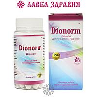 Дионорм - нормализация давления, 60 капс, Уссури, фото 1