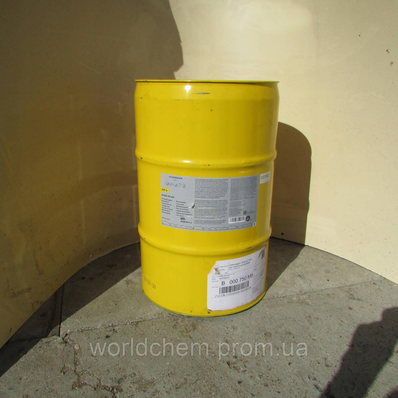 HPGM (High boiling Propylene Glycol Mixture) АНАЛОГ DOT4