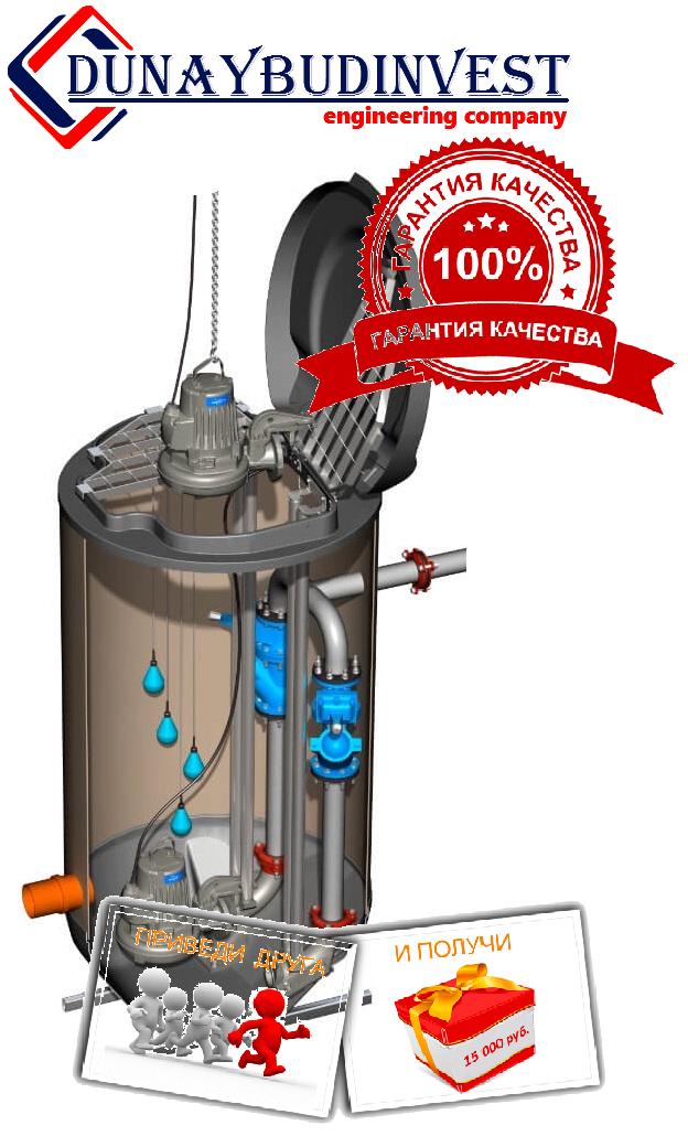 КНС с армированного стеклопластика (погружные насосы) 150-200 м3/ч