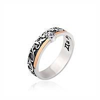 Кольцо из серебра и золота с фианитом Юрьев арт.505/1