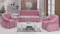 Чохол на диван і крісла рожевий Туреччина