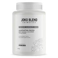Joco Blend Альгинатная маска эффект лифтинга с коллагеном и эластином 200 гр