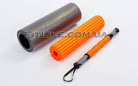 Массажный роллер 3 в 1 - PerfectFoam Roller (ролик, валик  для массажа спины и всего тела)