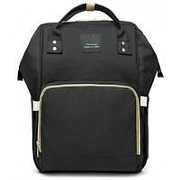 Сумка органайзер для мам, рюкзак для мамы, Черный