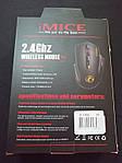 Беспроводная мышь iMICE E-1800, фото 3