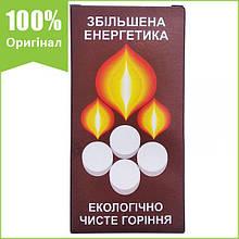 Сухое горючее (сухой спирт), 8 таблеток, от БИОН