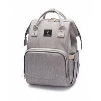 Сумка органайзер для мам, рюкзак для мамы, Светло-серый