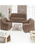 Чохол на диван і крісла світло коричневий Туреччина