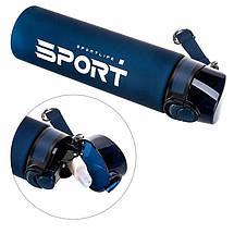 Бутылка для воды 700 мл SportLife для спорта с ремешком, фото 2