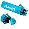 Бутылка для воды 700 мл SportLife для спорта с ремешком, фото 4