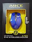Беспроводная мышь iMICE E-1900, фото 2