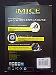 Беспроводная мышь iMICE E-1900, фото 5