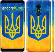 "Чехол на Xiaomi Redmi 5 Plus Герб Украины ""2036c-1347-2911"""
