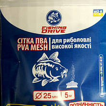 Сітка ПВА Fishing Drive 25 mm 5 метрів тепла вода