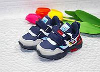 Детские  кроссовки для мальчиков ( 23 размер), фото 1
