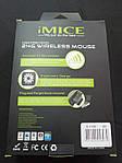 Беспроводная мышь iMICE E-1700, фото 2