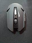 Беспроводная мышь iMICE E-1700, фото 3