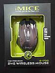 Беспроводная мышь iMICE E-1700, фото 5