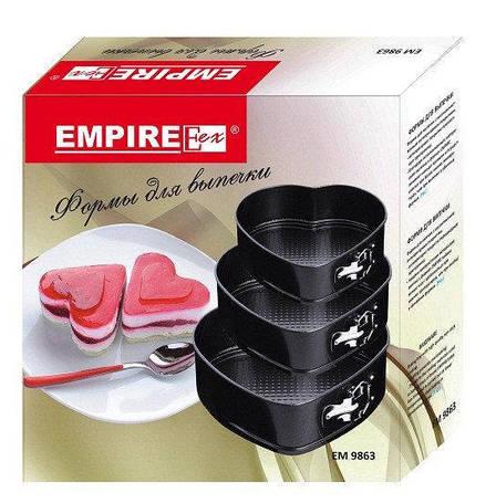 Формы для выпечки набор из 3шт сердечки Empire 9863 (002635), фото 2