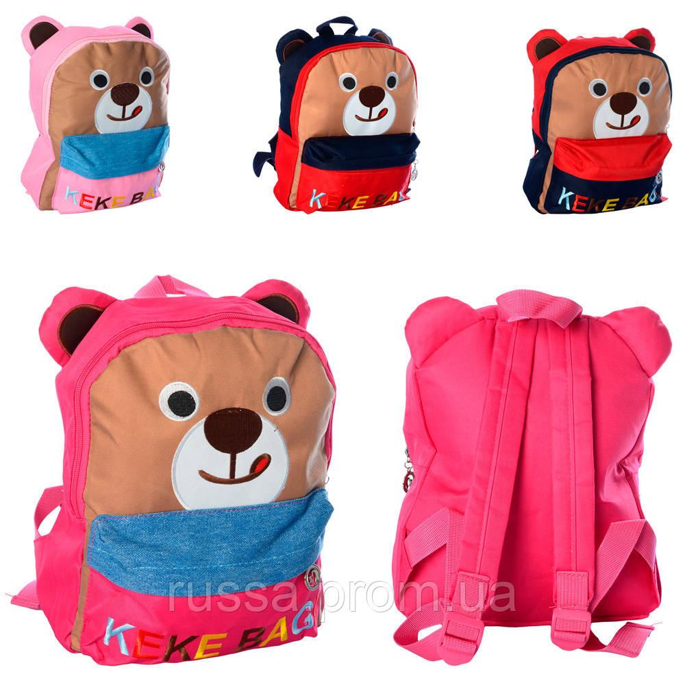 Рюкзак BLS-16 ведмедик