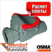 Обратный клапан DN 110, Ostendorf-OSMA