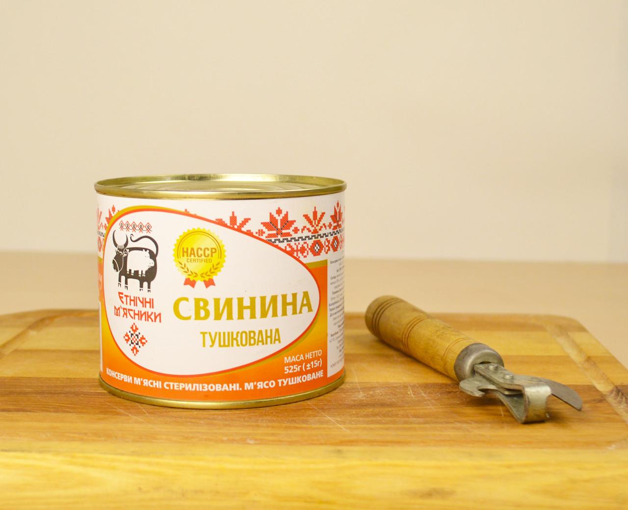 Свинина тушеная 525 г Этнические мясники