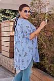 Модная женская рубашка,ткань коттон,размеры:52,54,56., фото 3