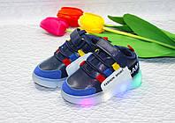 Детские кроссовки для мальчиков с мигалками (23 размер), фото 1