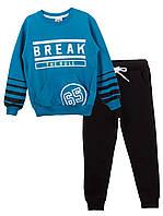 Спортивный костюм для мальчика BREAK 65 (Бирюзовый  (2) 92)
