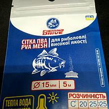 Сітка ПВА Fishing Drive 15 мм ,5 метрів тепла вода