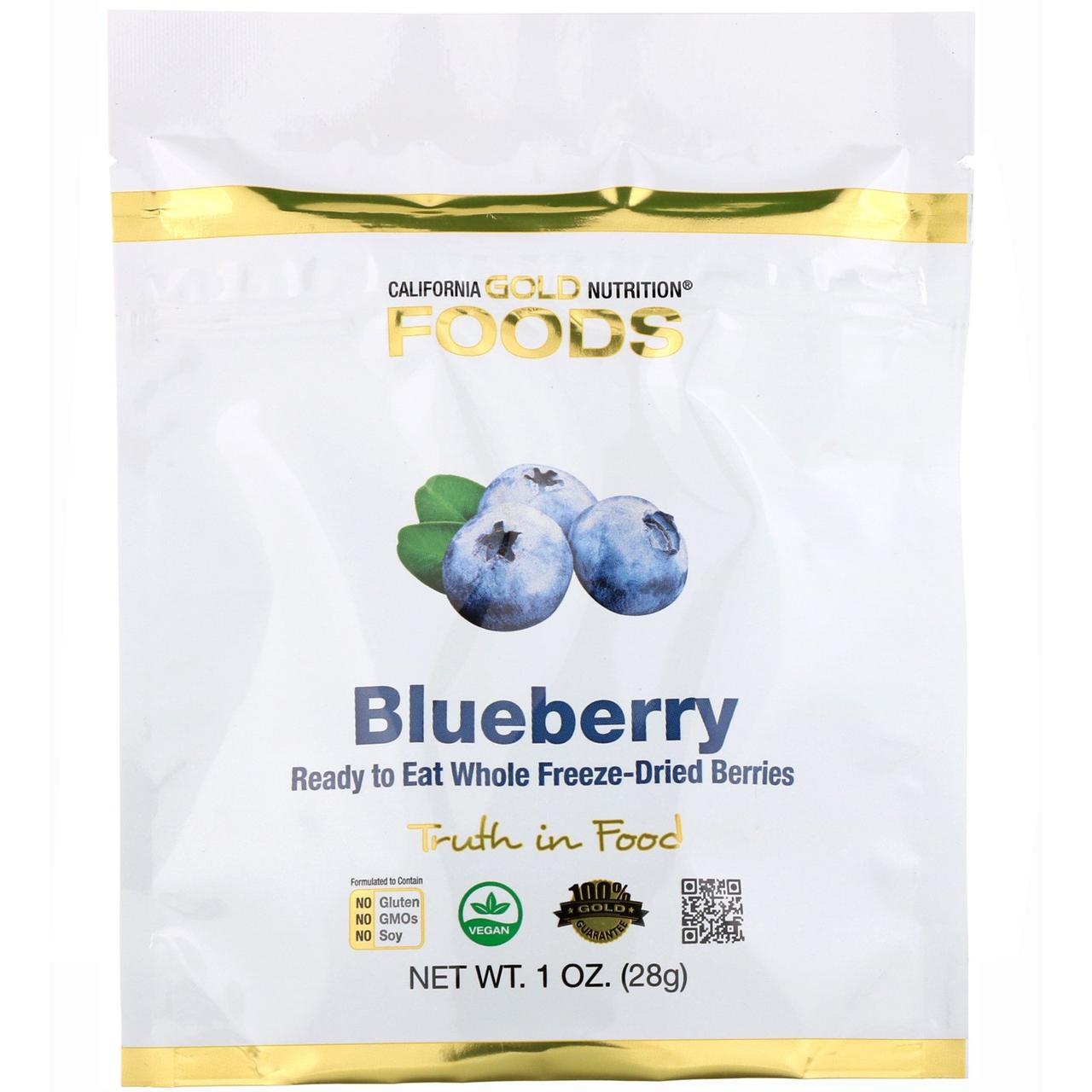 "Черника California GOLD Nutrition ""Freeze Dried Blueberry"" сушеные кусочки (28 г)"