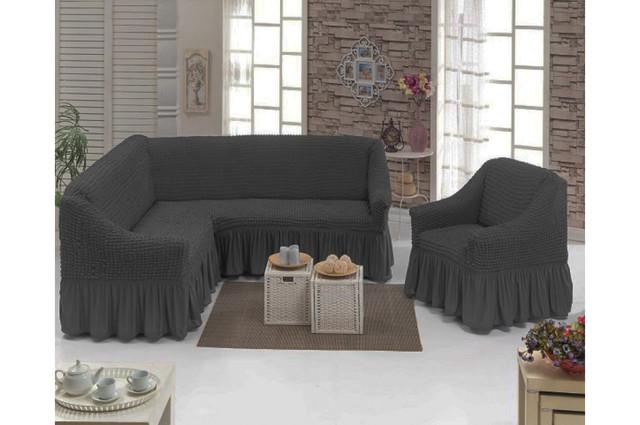 Чехлы на угловой диван и 1 кресло