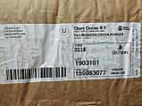 Какао порошок  темний deZaan D11RB, 10-12% алкалізований Нідерланди, 5 кг, фото 7