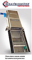 КНС с монолитного высокопрочного железобетона 2 отделения влажное (приеное) и сухое (машинное) 150-200 м3/ч, фото 3