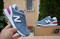 Женские кроссовки в стиле New Balance 574 голубые (белая N), фото 1