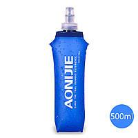Туристическая Складная бутылка для водыAONIJIE пищевая с TPU-500мл. Титристична складна бутилка для води.