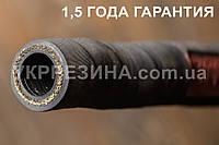 "Рукав (шланг) Ø 18 мм напорный МБС для топлива нефтепродуктов (класс ""Б"") 20 атм ГОСТ 18698-79"