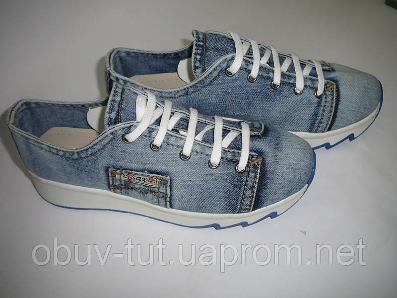 Кроссовки джинсовые Ersax (285) 36 23,5 см Синие