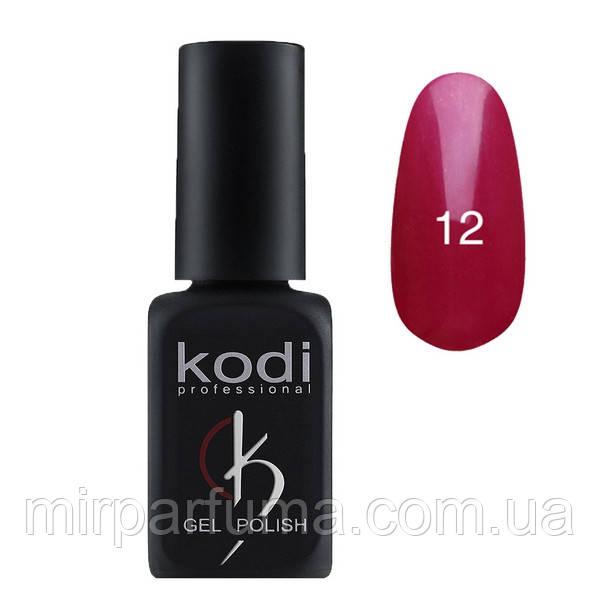 Гель лак KODI №012 малиновый с перламутром 12 мл