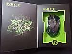 Проводная Игровая мышь iMice X9 + подарок, фото 2