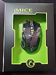 Проводная Игровая мышь iMice X9 + подарок, фото 3