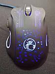 Проводная Игровая мышь iMice X9 + подарок, фото 9