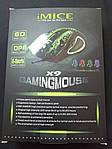 Проводная Игровая мышь iMice X9 + подарок, фото 5