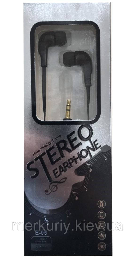 Навушники вакуумні High Fidelity Stereo Sound Earphone E-05