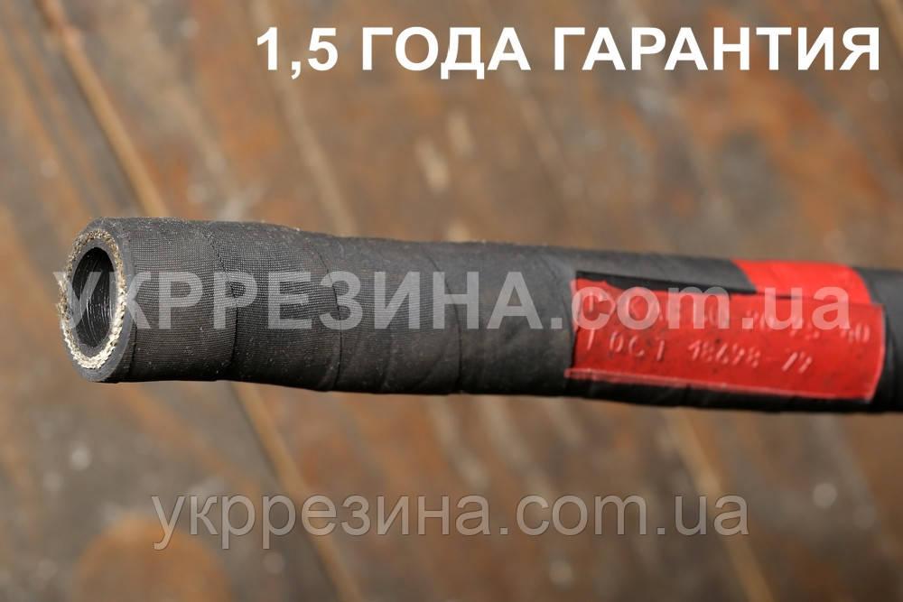 """Рукав Ø 35 мм напорный МБС для топлива нефтепродуктов (класс """"Б"""") 20 атм ГОСТ 18698-79"""