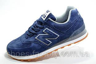 Классические кроссовки в стиле New Balance 574, Синие\Dark Blue