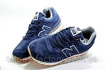 Классические кроссовки в стиле New Balance 574, Синие\Dark Blue, фото 2
