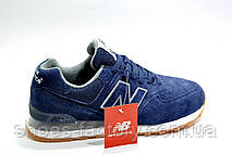 Классические кроссовки в стиле New Balance 574, Синие\Dark Blue, фото 3