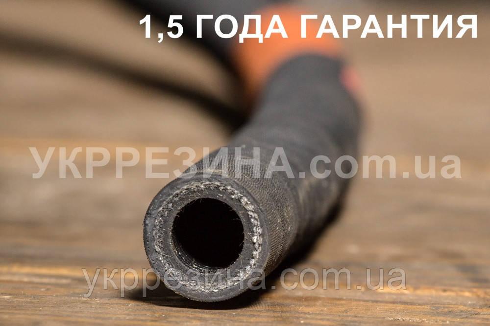 Рукав (шланг) Ø 22 мм напорный для нефтепродуктов 40 атм ГОСТ 18698-79